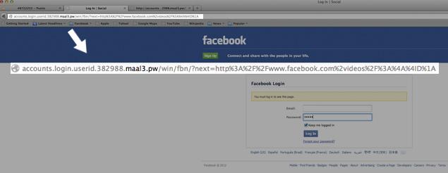 fake login page